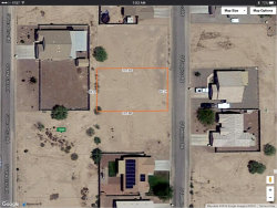 Photo of 14572 S Tampico Road, Lot 5459, Arizona City, AZ 85123 (MLS # 5722713)