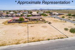 Photo of 11145 W Torren Drive, Lot 58, Arizona City, AZ 85123 (MLS # 5930833)