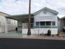 Photo of 60 S Jacknife Drive, Lot 60, Apache Junction, AZ 85119 (MLS # 6034965)