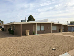 Photo of 6251 N 48th Avenue, Glendale, AZ 85301 (MLS # 5849447)