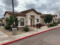 Photo of 4423 E Mclellan Road, Unit 118, Mesa, AZ 85205 (MLS # 5884141)