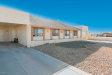 Photo of 14006 S Berwick Road, Arizona City, AZ 85123 (MLS # 5945815)