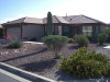 Photo of 6318 S Pinaleno Place, Chandler, AZ 85249 (MLS # 5342076)