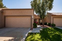 Photo of 19557 N 96th Lane, Peoria, AZ 85382 (MLS # 5423782)