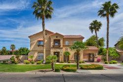 Photo of 7236 W Electra Lane, Peoria, AZ 85383 (MLS # 5445649)