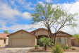 Photo of 200 N San Juan Trail, Casa Grande, AZ 85194 (MLS # 5480314)