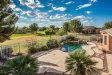Photo of 42923 W Whispering Wind Lane, Maricopa, AZ 85138 (MLS # 5490168)