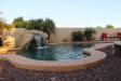 Photo of 3367 S 99th Drive, Tolleson, AZ 85353 (MLS # 5496957)