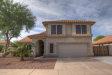 Photo of 17930 W San Alejandro Drive, Goodyear, AZ 85338 (MLS # 5503732)