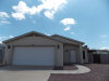 Photo of 9089 W Oneida Drive, Arizona City, AZ 85123 (MLS # 5504760)