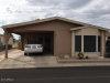 Photo of 6472 S Oakmont Drive, Chandler, AZ 85249 (MLS # 5515919)