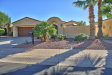 Photo of 13811 W Sola Drive, Sun City West, AZ 85375 (MLS # 5521116)