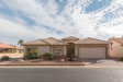 Photo of 1599 E Winged Foot Drive, Chandler, AZ 85249 (MLS # 5521279)