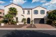 Photo of 18418 W Palo Verde Avenue, Waddell, AZ 85355 (MLS # 5538044)