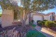Photo of 4271 E Blue Spruce Lane, Gilbert, AZ 85298 (MLS # 5543493)