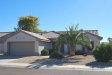 Photo of 15913 W Clearwater Way, Surprise, AZ 85374 (MLS # 5552196)