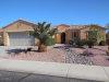 Photo of 18813 N Summerbreeze Way, Surprise, AZ 85374 (MLS # 5564328)