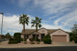 Photo of 18311 N Sterling Drive, Surprise, AZ 85374 (MLS # 5564836)