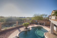 Photo of 140 S 226th Lane, Buckeye, AZ 85326 (MLS # 5568515)