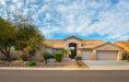 Photo of 1122 W Maplewood Street, Chandler, AZ 85286 (MLS # 5569291)