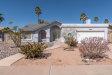 Photo of 8002 W Windrose Drive, Peoria, AZ 85381 (MLS # 5572161)