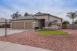 Photo of 6917 W Monte Lindo --, Glendale, AZ 85310 (MLS # 5572307)