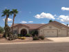 Photo of 14855 S Country Club Drive, Arizona City, AZ 85123 (MLS # 5572576)