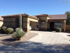 Photo of 17528 W Canyon Lane, Goodyear, AZ 85338 (MLS # 5572785)