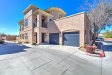 Photo of 295 N Rural Road, Unit 266, Chandler, AZ 85226 (MLS # 5575153)