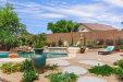 Photo of 13006 W Valentine Avenue, El Mirage, AZ 85335 (MLS # 5575735)