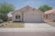 Photo of 8407 W Audrey Lane, Peoria, AZ 85382 (MLS # 5577483)