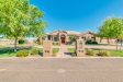 Photo of 18940 E Via Park Street, Queen Creek, AZ 85142 (MLS # 5578767)