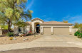 Photo of 10974 S Indian Wells Drive, Goodyear, AZ 85338 (MLS # 5579896)