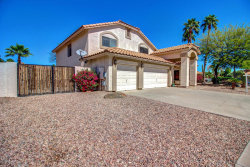 Photo of 926 W Wagner Drive, Gilbert, AZ 85233 (MLS # 5580454)