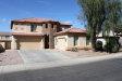 Photo of 1574 E Racine Drive, Casa Grande, AZ 85122 (MLS # 5581888)