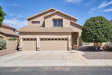 Photo of 5434 W Morgan Place, Chandler, AZ 85226 (MLS # 5585325)