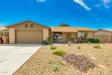 Photo of 7121 W Carol Avenue, Peoria, AZ 85345 (MLS # 5585679)