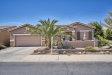 Photo of 42360 W Fountainhead Street, Maricopa, AZ 85138 (MLS # 5586478)