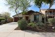 Photo of 12687 W Lowden Road, Peoria, AZ 85383 (MLS # 5587208)
