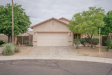 Photo of 3620 W Keller Court, Anthem, AZ 85086 (MLS # 5588023)