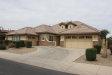 Photo of 4380 N 158th Drive, Goodyear, AZ 85395 (MLS # 5588270)