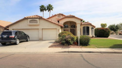 Photo of 2321 N 123rd Lane, Avondale, AZ 85392 (MLS # 5589347)