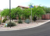 Photo of 9822 E Greenway Street, Mesa, AZ 85207 (MLS # 5590211)