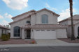 Photo of 1013 W Sandra Terrace, Phoenix, AZ 85023 (MLS # 5592477)