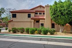 Photo of 1112 W Windjammer Drive, Gilbert, AZ 85233 (MLS # 5593038)