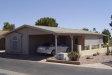 Photo of 1647 E Augusta Avenue, Chandler, AZ 85249 (MLS # 5594820)