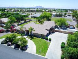 Photo of 825 E Elgin Street, Gilbert, AZ 85295 (MLS # 5596659)