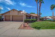 Photo of 8439 W Surrey Avenue, Peoria, AZ 85381 (MLS # 5596765)