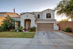 Photo of 1274 S 174th Lane, Goodyear, AZ 85338 (MLS # 5597997)