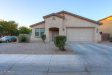 Photo of 43690 W Oster Drive, Maricopa, AZ 85138 (MLS # 5598468)
